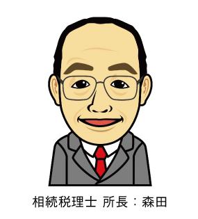 所長イラスト